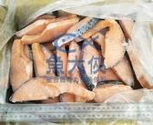 1C7A【魚大俠】FH273智利鮭魚半月切D56規格原裝貨(6kg/件)#無鹽