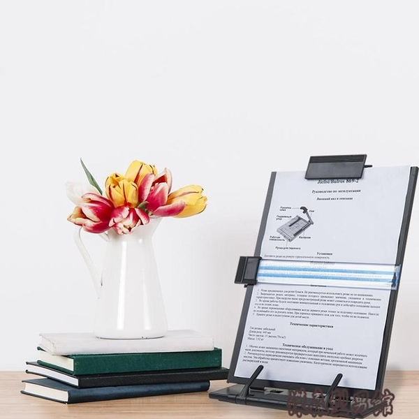 杰麗斯752書夾閱讀架書立架 電腦打字架寫字架 打印架資料架 傑森型男館
