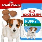 【培菓寵物48H出貨】SHN法國新皇家 《小型幼犬》MNP-8kg