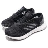 adidas 慢跑鞋 PureBOOST GO W 黑 灰 編織鞋面 女鞋【PUMP306】 B75822