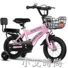 兒童自行車3歲寶寶腳踏單車2-4-6歲男孩小孩6-7-8-9-10歲童車女孩 NMS小艾新品