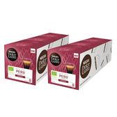 雀巢 Dolce Gusto 膠囊單品咖啡-義式濃縮咖啡:秘魯限定版  (雙條6盒)