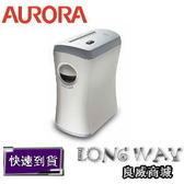 【AURORA】 震旦 5張抽屜型碎段式碎紙機 (AS528C)