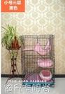 貓籠子折疊便攜貓籠別墅小號二層貓籠三層特大號四層貓舍貓籠房子QM 依凡卡時尚