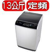 KOLIN歌林【BW-13S02】13公斤單槽全自動洗衣機
