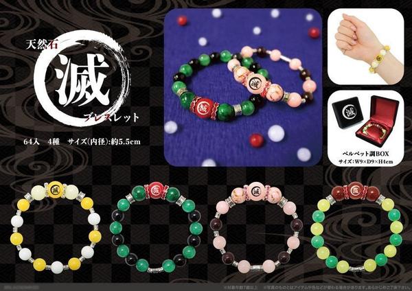 鬼滅之刃 天然石 手鐲 手環 手鍊 日本國內販售 正版