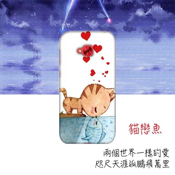 [ZD552KL 軟殼] 華碩 ASUS ZenFone 4 Selfie Pro Z01MDA 手機殼 外殼 保護套 貓戀魚
