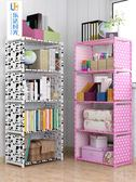 簡易書架落地置物架學生用書柜桌上兒童桌面小書架收納架簡約現代igo『韓女王』
