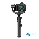 Feiyu 飛宇 AK4500 3C LiFe 單眼相機三軸穩定器 不含相機 承重4.6kg 台灣代理商公司貨