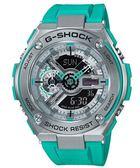 附台灣卡西歐保卡才是公司貨【時間光廊】CASIO 卡西歐 G-SHOCK 絕對強悍 抗震 GST-410-2A 藍綠
