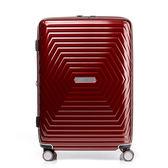 Samsonite 新秀麗 圓夢專案 ASTRA 多色 可擴充加大 拉鍊箱 拉桿箱 旅行箱 28吋 行李箱 DY2