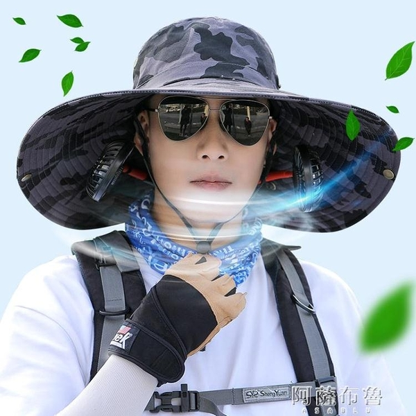 風扇帽 太陽能風扇帽男夏季防紫外線防曬帽戶外漁夫釣魚帽帶風扇的遮陽帽 阿薩布魯