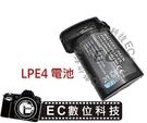 【EC數位】Canon EOS 1D 1D-III 1D-IIIS 1D-IV LP-E4 LPE4 高容量防爆電池