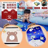 I-JIA Bedding-可水洗居家Q彈防護止滑兒童遊戲萬用墊-1入大棕熊
