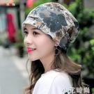帽子女春秋休閒頭巾女光頭化療帽女薄帽透氣月子睡帽中老年包頭帽 小艾新品