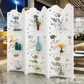 歐式屏風隔斷折疊客廳簡約現代臥室家用遮擋簡易鏤空雕花移動折屏 西城故事