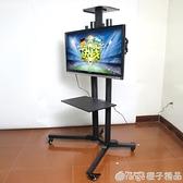 液晶電視機可行動支架落地落地式旋轉顯示器掛架推車通用架子萬能 (橙子精品)