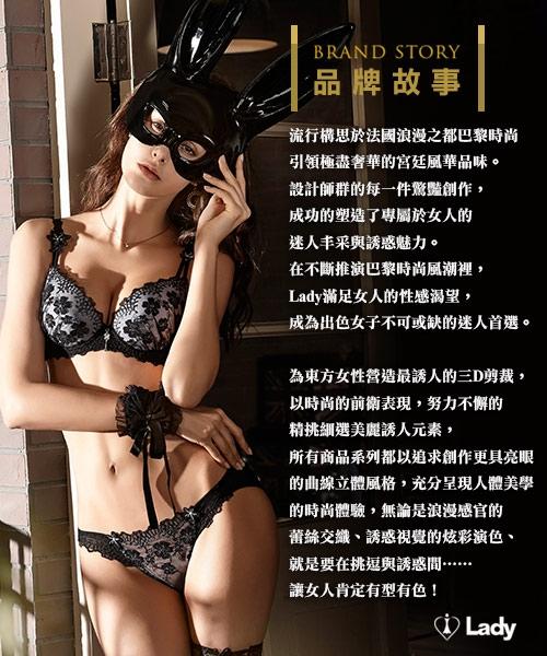 LADY 愛情天使系列 中腰平口內褲(沉醉黑)