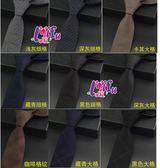 來福妹領帶,k1240領帶拉鍊8cm棉質領帶拉鍊領帶寬版領帶,單領帶售價170元