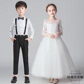 兒童洋裝花童婚禮禮服女童公主裙兒童合唱演出表演服男童西裝【時尚大衣櫥】