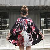 日系卡通新款bf原宿風寬鬆洋氣開衫ins防曬衣和服薄外套仙女學生 - 風尚3C