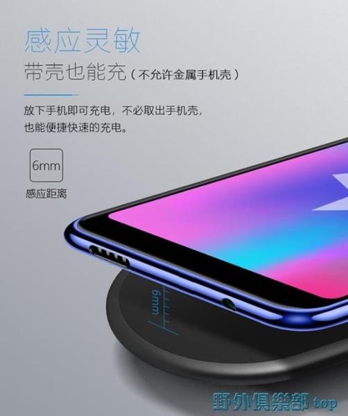無線充電盤 公牛蘋果XS無線充電器正品iphone11pro XRmax/8plus三星s8小米9mix2華為 快速出貨