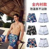 沙灘褲男海邊度假潮流情侶短褲寬鬆五分速干可下水三亞旅游衣服男