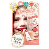 【即期&瑕疵特賣】ebs-Cherry BonBon唇頰膏 02粉嫩橘 6g
