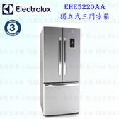 【PK廚浴生活館】 高雄 Electrolux 伊萊克斯 EHE5220AA 獨立式三門 冰箱 ☆實體店面 可刷卡