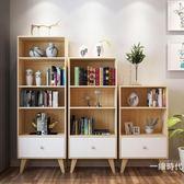 北歐兒童書架落地簡約現代書櫃書架置物架創意組合省空間實木書架WY【萬聖節7折起】