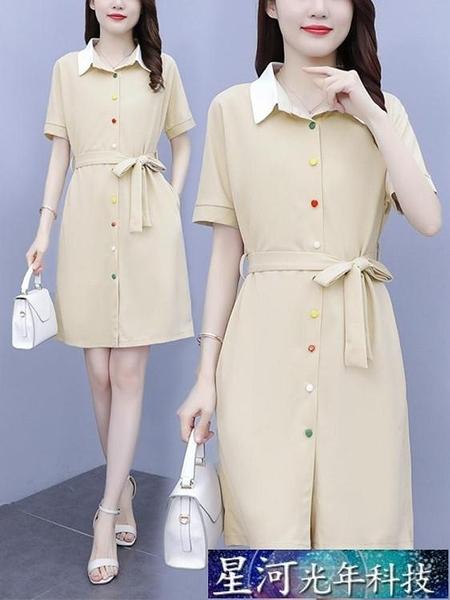 OL洋裝 醋酸緞面連身裙夏季新款高端法式襯衫裙子輕奢御姐風氣質長裙 星河光年
