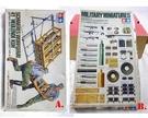 【震撼精品百貨】1/35HEULENDE KUH/MODERNU.S.ACCESSORY SET 武器彈藥模型【共兩款】