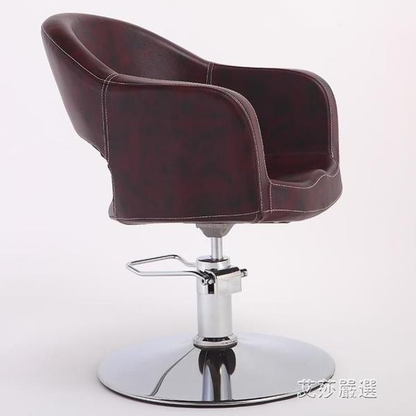 現貨 美髮椅新款定型美容店理髮椅 理容店髮廊專用可升降剪髮理髮椅【全館免運】