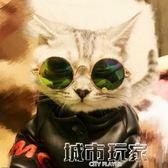 寵物眼鏡  寵物眼鏡狗狗貓咪墨鏡金屬框圓形寵物炫彩繫列犬貓咪防護鏡 下標免運
