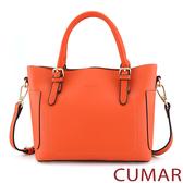 CUMAR 經典不敗素面手提斜背包-橘色