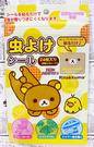 【震撼精品百貨】Rilakkuma San-X 拉拉熊懶懶熊~San-X 蚊蟲貼(24枚)#22594