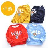 長袖上衣 小熊型 嬰幼兒加絨加厚T恤 寶寶秋冬衣服 XZH0270 好娃娃