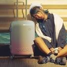 NAKURU韓版小清新行李箱女20寸可愛旅行箱子24漸變粉色少女拉桿箱 小時光生活館