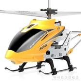 Syma司馬遙控飛機兒童玩具直升機男孩大型航模成人飛行器無人機 科炫數位