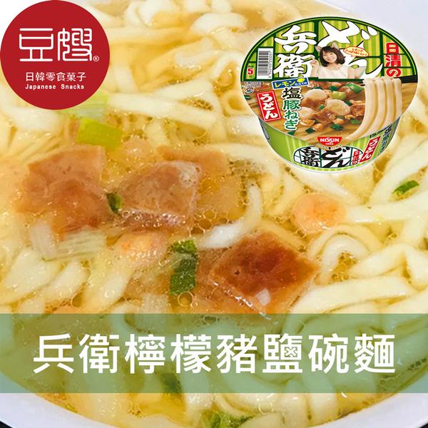 【豆嫂】日本泡麵 日清 兵衛檸檬豬肉鹽味烏龍麵(96g)