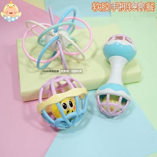 安撫嬰兒益智早教玩具0-1歲搖鈴寶寶手抓球新生兒可咬軟膠健身球【618特惠】