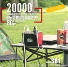 家用便攜式UPS電源220V/110V移動電源80W太陽能箱充電寶 1995生活雜貨