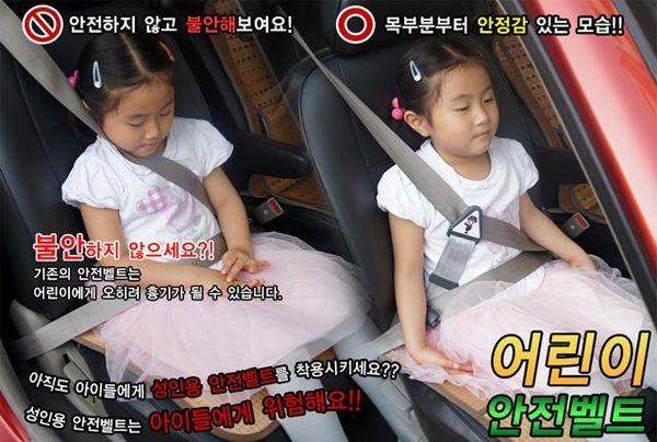【隨機不挑色】兒童安全帶保護扣 保護扣 安全帶扣 兒童安全必備品 增高墊必備 安全座椅必備