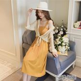 夏裝年新款潮吊帶連身裙子胖mm兩件套裝女裝大碼雪紡顯瘦 花樣年華 花樣年華
