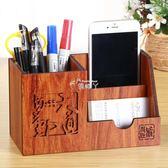 筆筒 北歐辦公室實木筆筒復古 多功能文具收納盒書桌筆桶創意簡約筆盒 俏腳丫