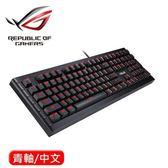 ASUS 華碩 GK1100 電競機械鍵盤 Cherry 青軸 中文
