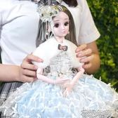 迪諾芭比特大號60厘米超大洋娃娃套裝公主單個仿真女孩 花樣年華YJT