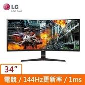 LG 樂金 34型 IPS 曲面 21:9 144Hz 低藍光不閃屏 電競螢幕顯示器 34GL750-B