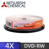 ◆免運費◆三菱 SERL 4X DVD-RW 4.7GB  可重復燒錄片(10片布丁桶裝)