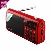 收音機 老人老年充電插卡音響新款便攜式迷你隨身聽兒童音樂播放器唱戲機聽歌機評書機